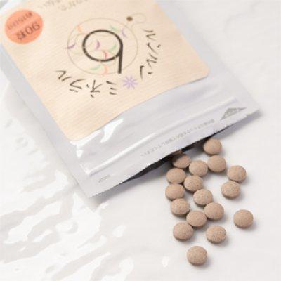 画像2: ルンルンミネラル 90粒×2袋